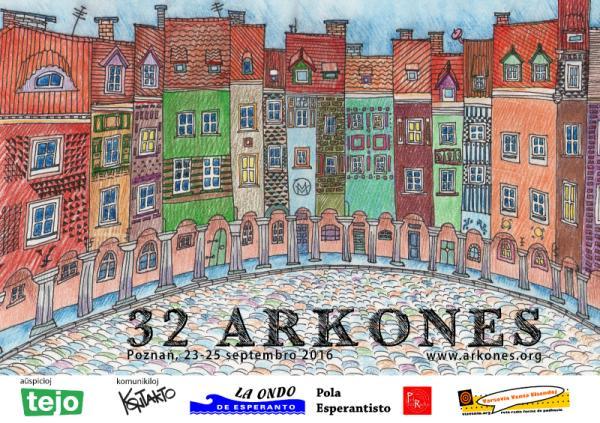 arkones.org banner